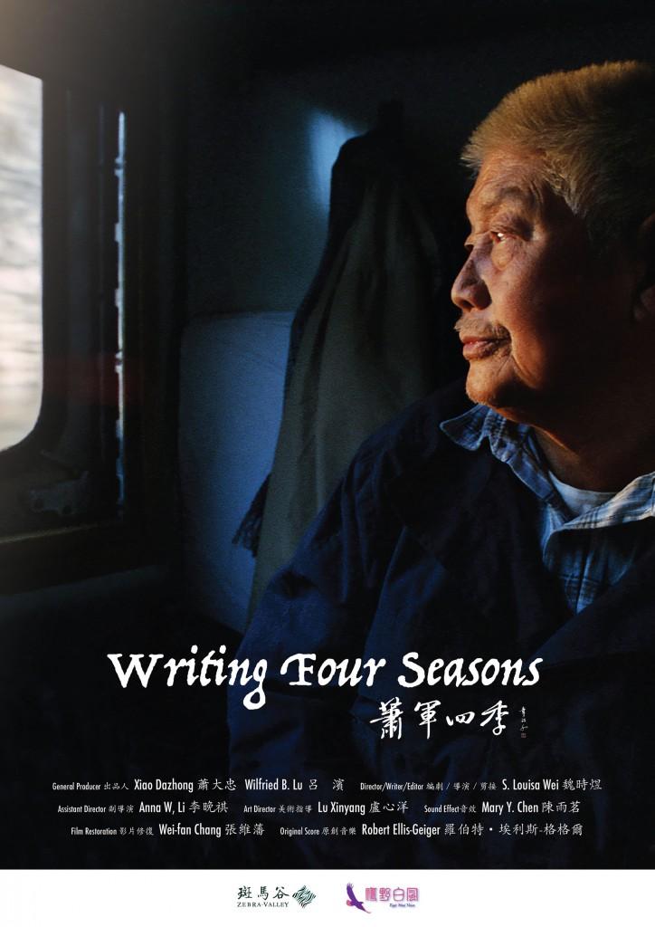 writingfourseasons_en